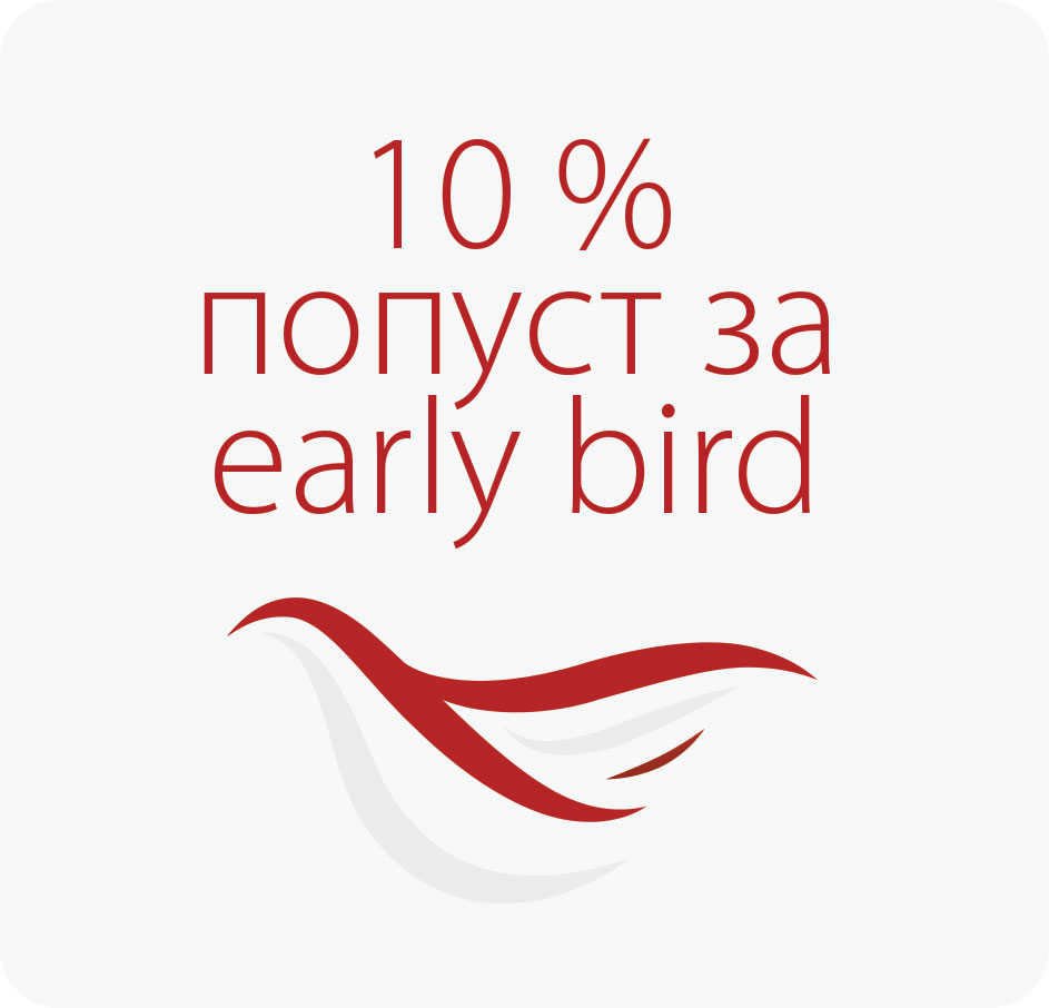 early-bird-10