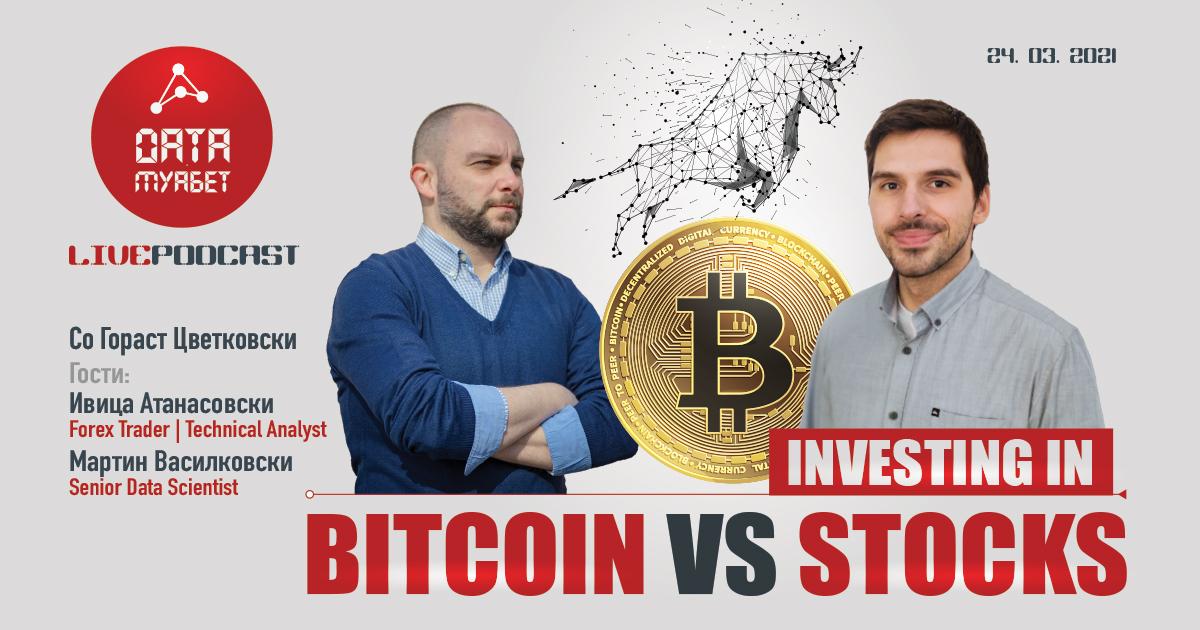 Podkast-Investing-in-Bitcoin-vs-Stocks